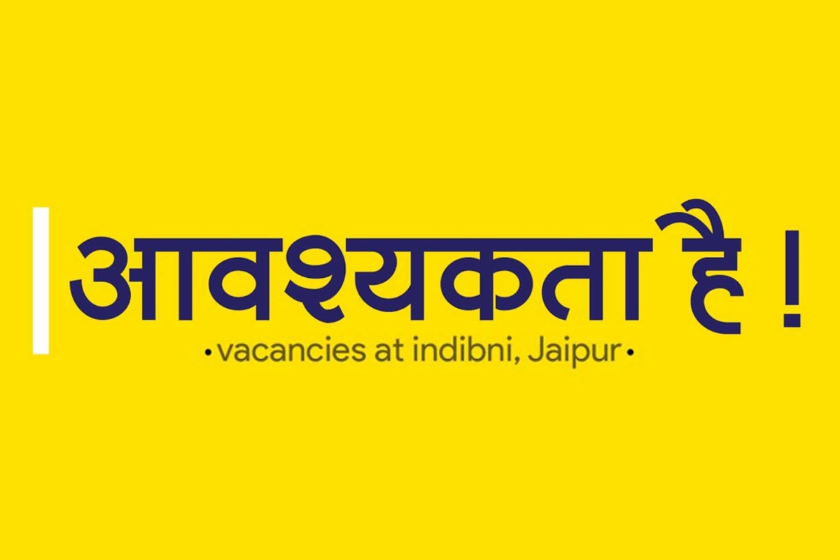 We are looking for you | Indibni