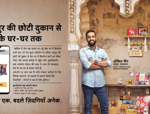 जयपुर से देश के घर घर तक | How a Jaipur's startup Indibni, was chosen to be the face of Amazon in India
